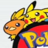 BEST GBA GAME? | Pokémon Pinball: Ruby & Sapphire – YouTube