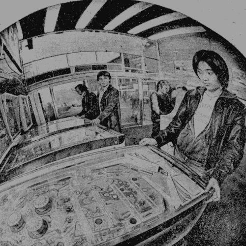 Throwback Thursday: Pinball: The Gateway Drug